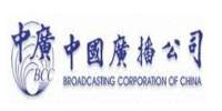 our-customers-Broadcasting Corporation of China