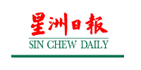 our-customers-Sin Chew Daily